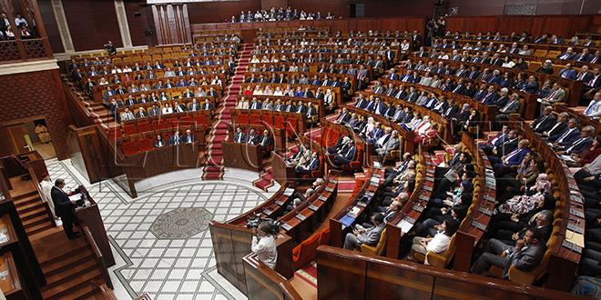 Chambre des conseillers : séance annuelle ce lundi