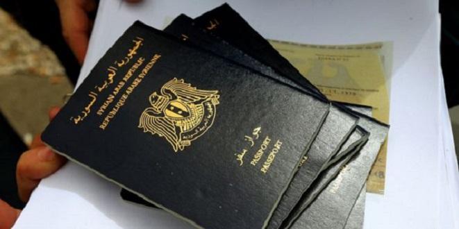 Daech pourrait utiliser 11.000 passeports vierges