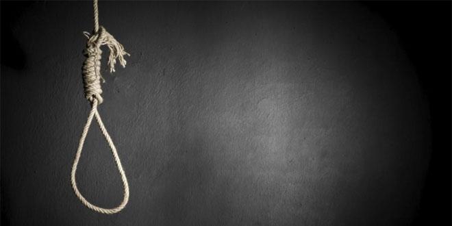 Arabie saoudite : 4 exécutions pour trafic de drogue