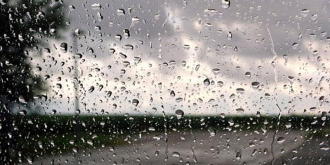 ALERTE MÉTÉO : De la pluie dans plusieurs régions