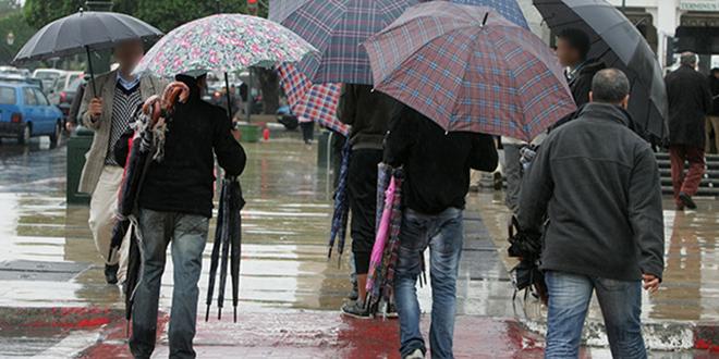 ALERTE METEO- Week-end pluvieux dans plusieurs provinces