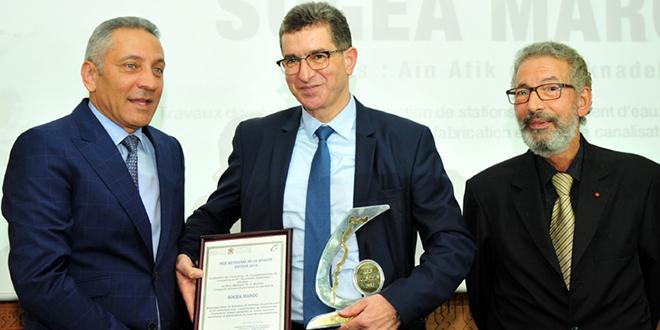 Prix national de la qualité : Les entreprises primées