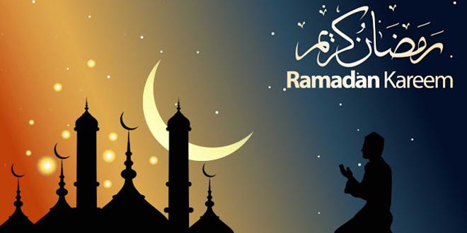 Ramadan 2018 débute ce jeudi au Maroc