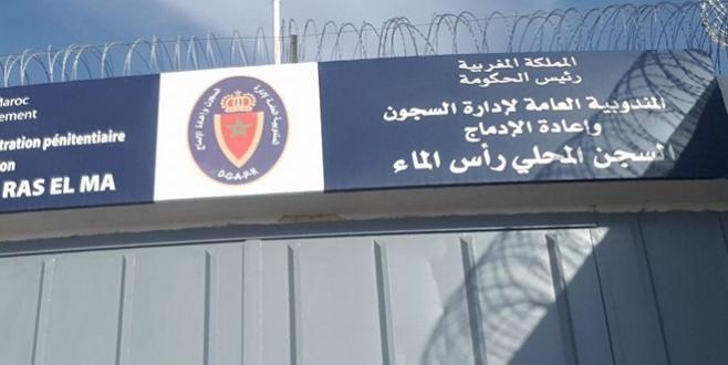Explosion d'un chauffe-eau à la prison de Ras El Mae