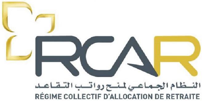 Maroc Telecom : Franchissement de seuil du RCAR