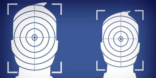 Reconnaissance faciale: La CNDP instaure un moratoire