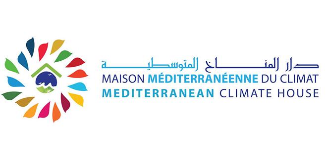 Tanger : Les 1res Rencontres de la Maison méditerranéenne