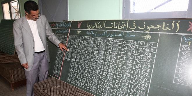 Bac : Hassad avance la date d'annonce des résultats
