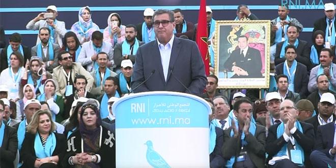 Le RNI organise sa 3e université d'été à Agadir