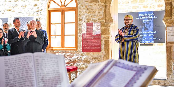 Essaouira: Le Roi visite le chantier de réhabilitation de l'ancienne médina