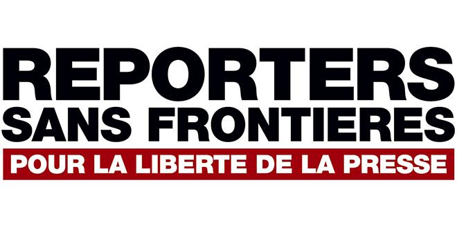 Al Hoceima : RSF dénonce l'expulsion de deux journalistes espagnols