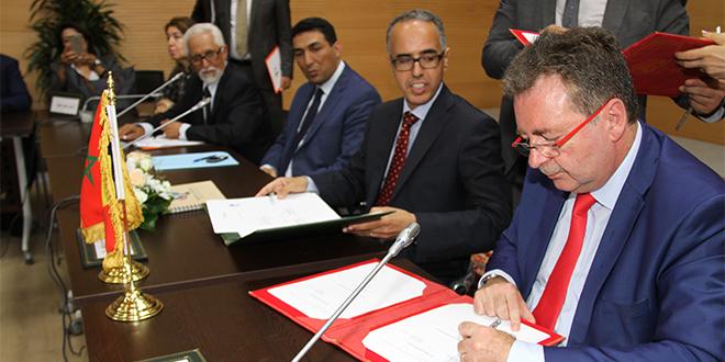 Rabat se dote d'un Observatoire du territoire