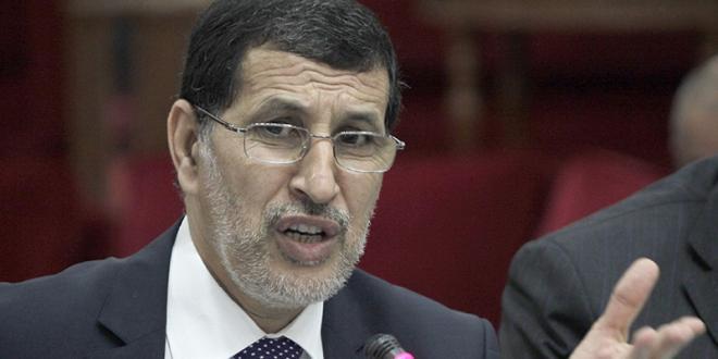 Révision de la LOF 2018 : Othmani discute avec l'Istiqlal