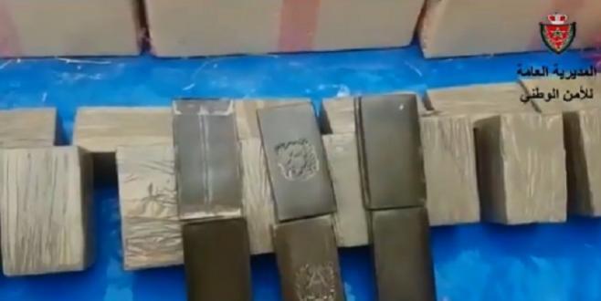 Vidéo/ Fès : La DGSN démantèle un réseau de trafic de drogue