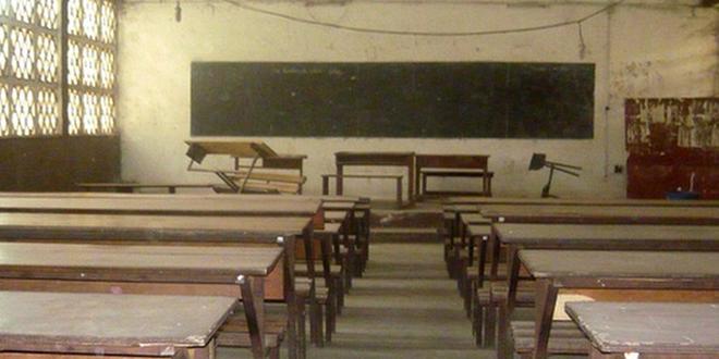 Education : Ces salles de classe qui ne servent à rien