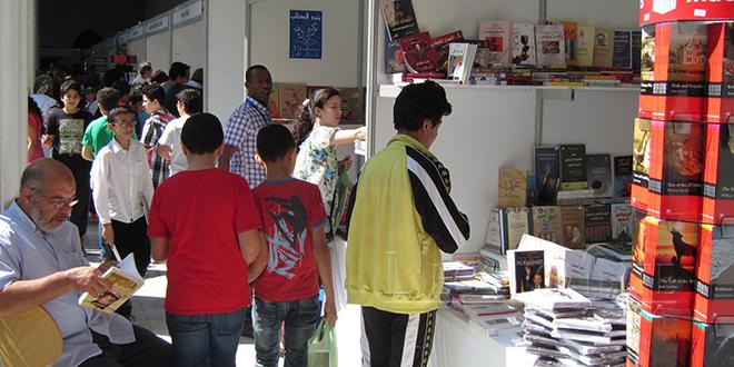 Tanger : Le Salon du Livre lance sa 22e édition