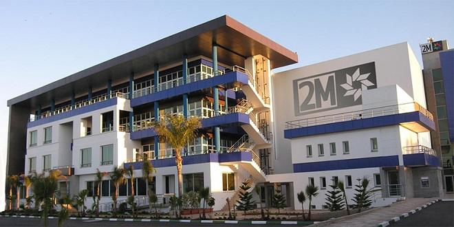 Situation financière de la 2M : L'UMT interpelle El Othmani