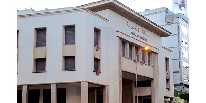 Tanger: Le siège de BAM fait peau neuve