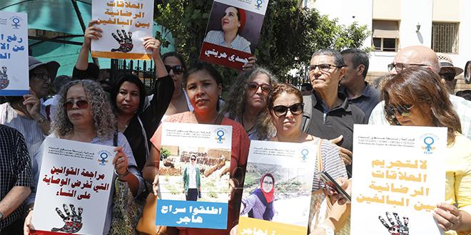 Affaire Hajar Raissouni: Le CNDH réagit