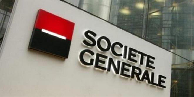 SG Maroc: Bon cru des bénéfices