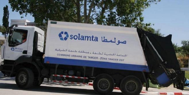 Tanger : 3000 tonnes de déchets ramassées lors de l'Aïd