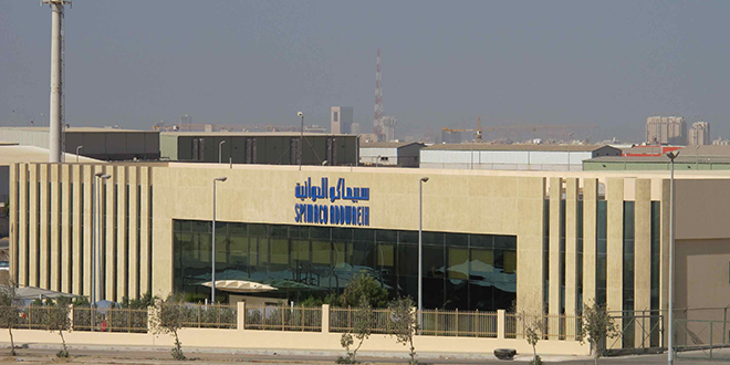 Industrie pharma : Le Saoudien Spimaco s'implante au Maroc