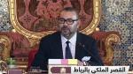 Conseil des ministres: nominations à de hautes fonctions