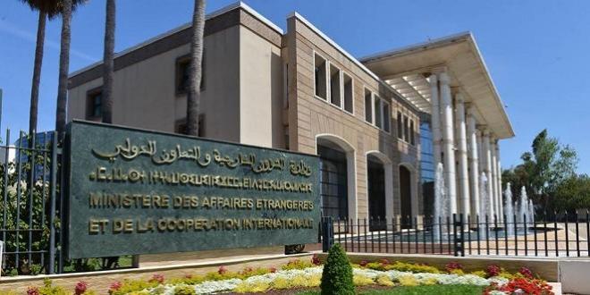 """Caricatures du prophète Mohammed: Le Maroc """"condamne vigoureusement"""""""