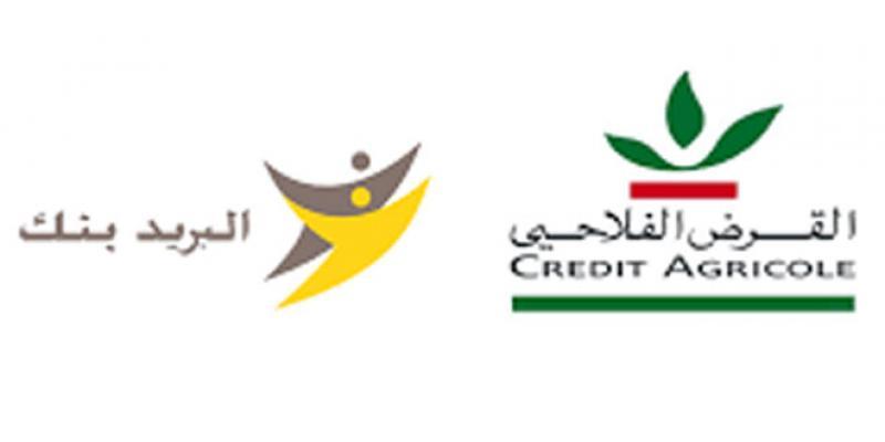 Programme Intelaka: Pourquoi Al Barid Bank s'allie au Crédit Agricole