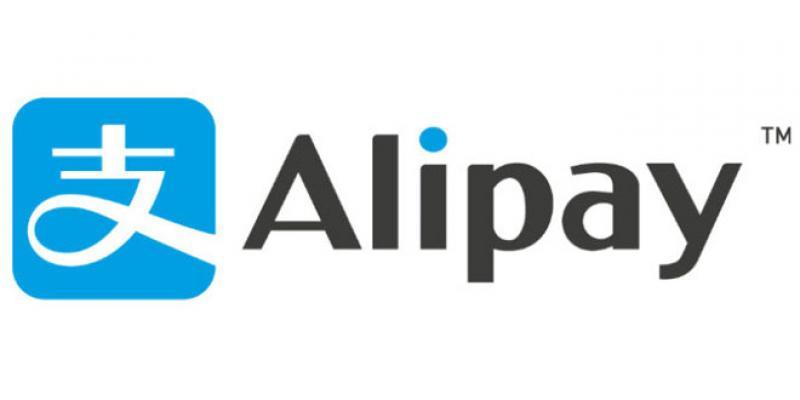 Alipay attendue sur le marché marocain