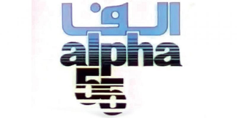 Alpha 55: 40 ans après, l'enseigne se réinvente