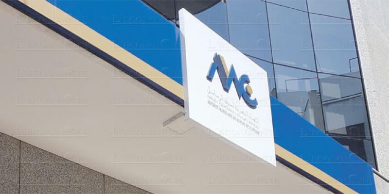 Marché financier: Le régulateur enquête sur un fonds d'investissement