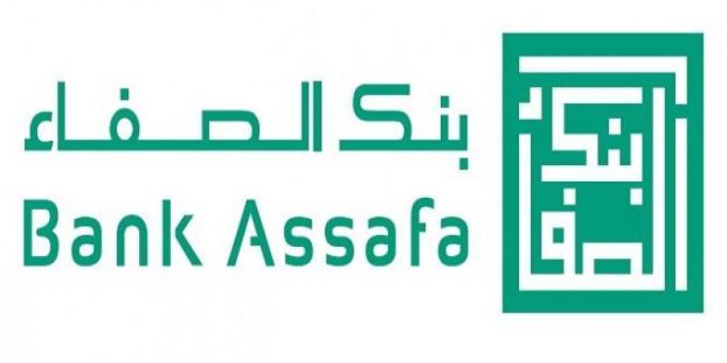 La «ligne droite» de Bank Assafaa à ses clients