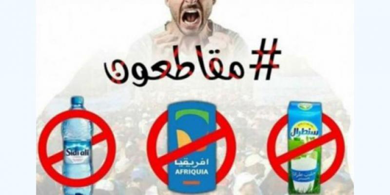 Boycott : Les piques de Transparency Maroc