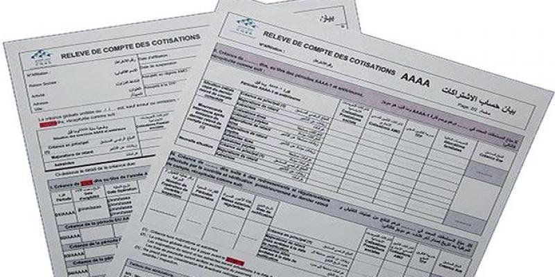 AMO: La CNSS augmente ses remboursements à 80%