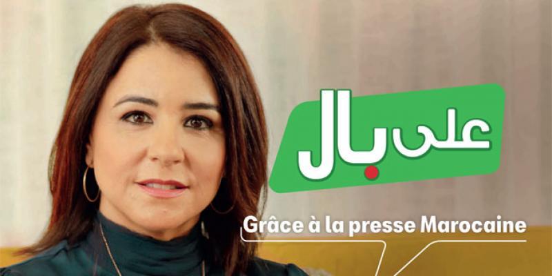 Conseil national de la presse: Une campagne pour reconquérir le lectorat