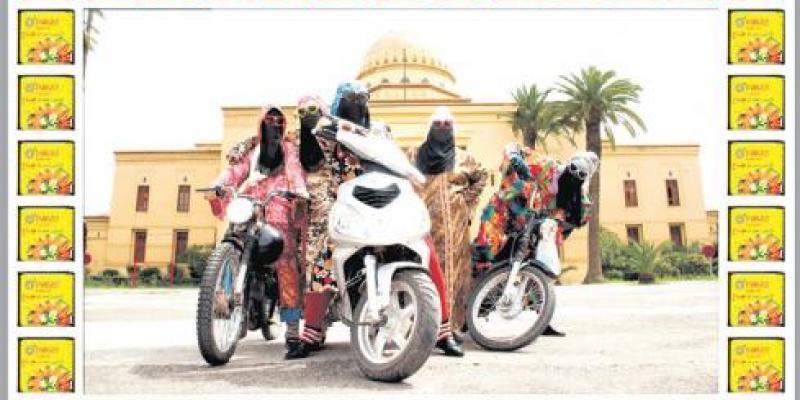1 :54 Contemporary African Art Fair: Le Maroc présent en force à Londres