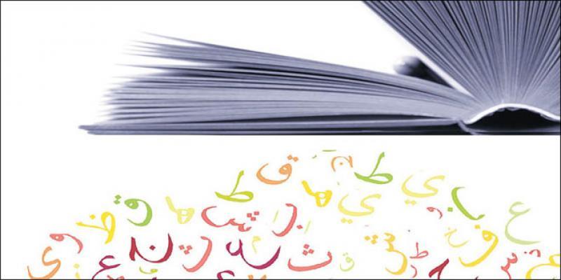 Enquête L'Economiste-Sunergia: La darija dans les manuels? Pas question!