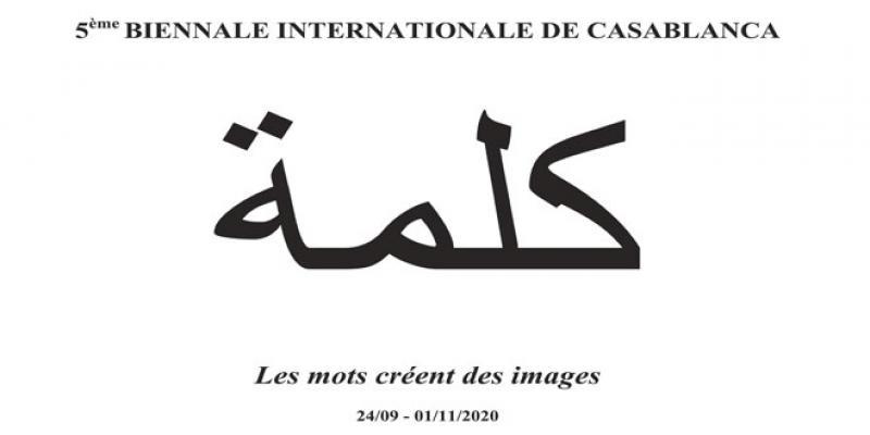 Casablanca: Une biennale qui prend le temps de mûrir