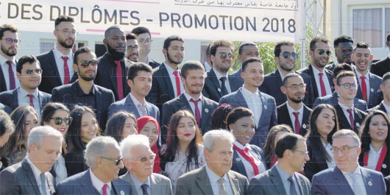 L'Université privée de Fès multiplie ses partenaires
