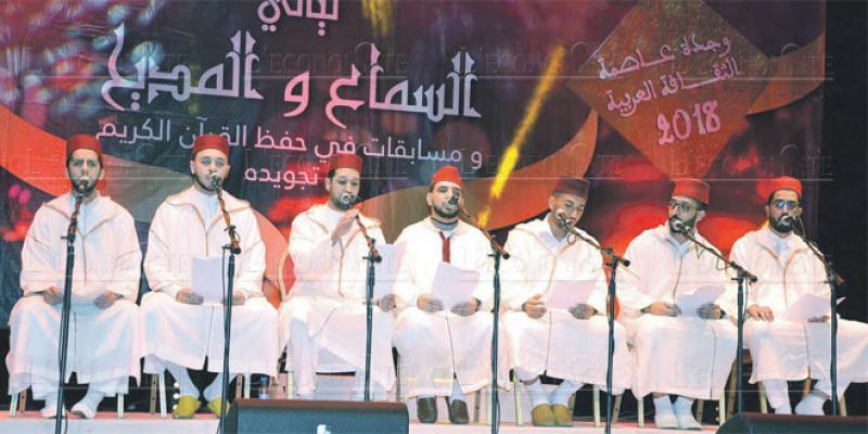 Oujda chante son patrimoine soufi