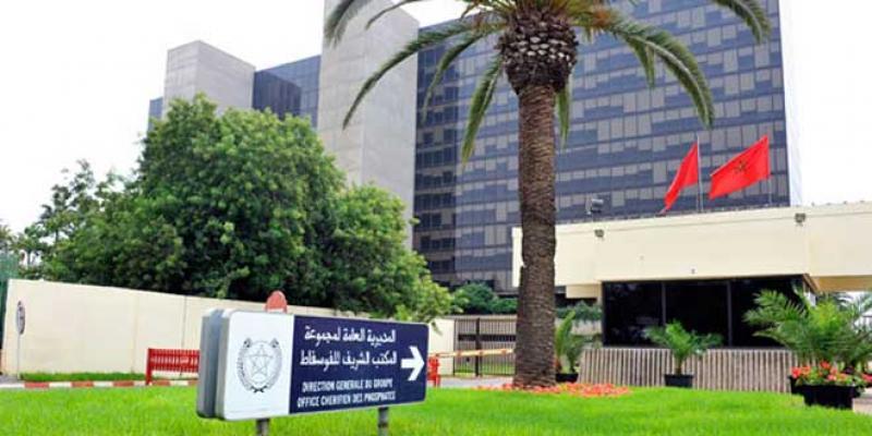 Boussaïd au Club de L'Economiste/Crédit TVA: L'OCP réclame 12 milliards de DH au Trésor