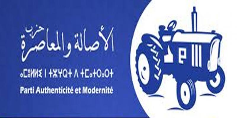 Congrès du PAM: Gros suspense à El Jadida ce week-end