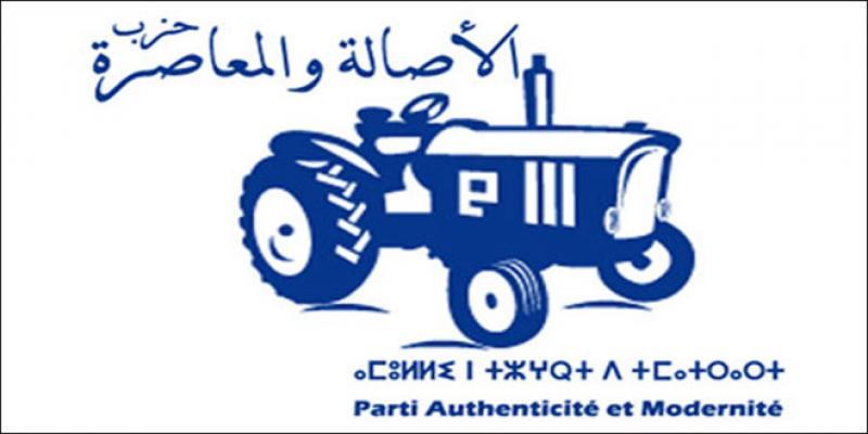 PAM: Les dissidents reportent le congrès