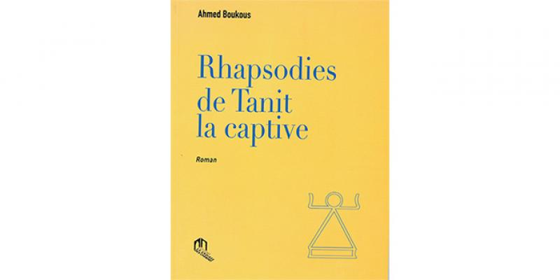 Roman de l'été/Rhapsodies de Tanit la captive: Le temps de l'inquisition!