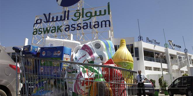 Paiement en différé : Aswak Assalam lance L'carnet