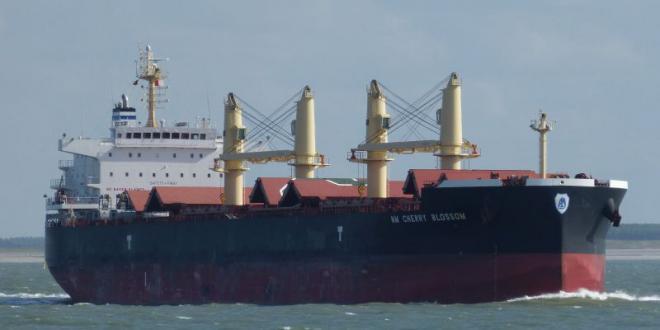 Cargo saisi : La réaction de l'OCP