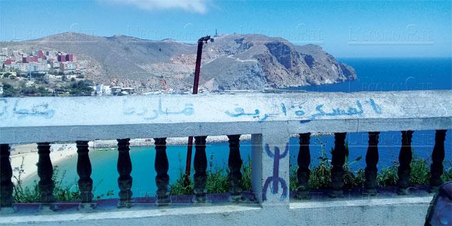 al-houceima-085.jpg