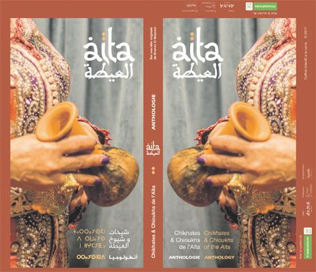 al_aita_1_086.jpg