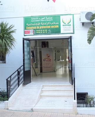 al_awn_wa_al_ighata_karamaty_2.jpg
